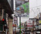 DPRD Kota Medan Minta Pemko Medan Bongkar Papan Reklame Bermasalah