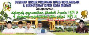 DPRD Kota Medan & Sekretariat DPRD Kota Medan