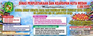 Dinas Perpustakaan & Kearsipan Kota Medan