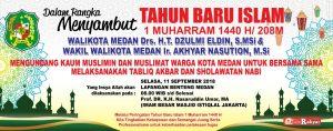 Tahun Baru Islam 1 Muharram 1440 H/208M