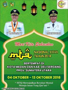MTQ Nasional XXVII Tahun 2018