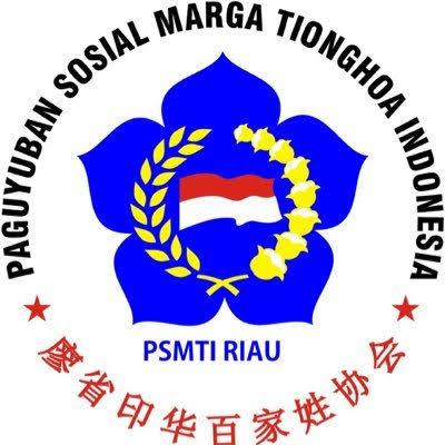 PSMTI Kecamatan Tualang Ucapkan Selamat Dan Sukses Kepada HIMNI Siak